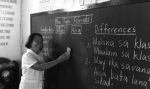 PROJECT: school blackboards